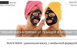 Landing page black mask