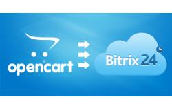 Экспорт заказов в Bitrix24 из Opencart 2.x