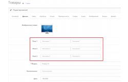 Модуль Дополнительные поля в товаре для Opencart 2