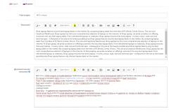 Модуль Дополнительное описание категории Opencart 2.x