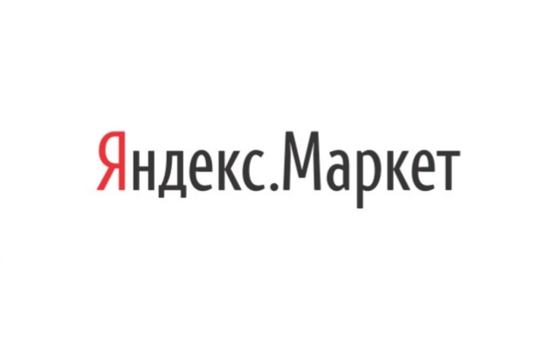 Модуль Export YML - экспорт в Яндекс для Opencart 2