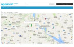Модуль Карты Google Maps для Opencart 2