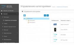 Модуль Менеджер категорий Opencart 2