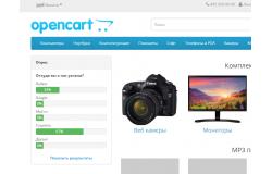 Модуль Опросы и голосование на Opencart 2.x