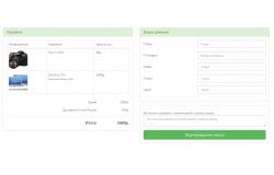 Модуль Простой заказ для Opencart 2