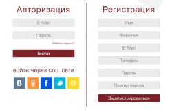 Модуль Вход через соц.сети Opencart 2