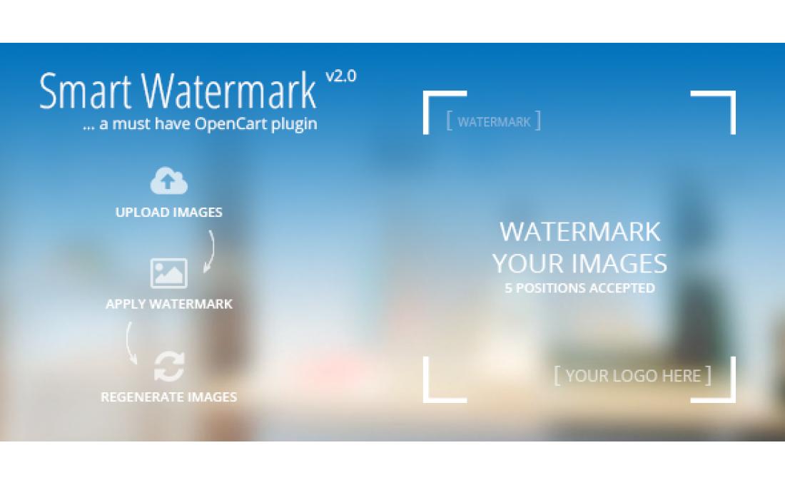 Модуль Водяной знак для Opencart 2